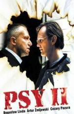Псы 2: Последняя кровь / Psy 2. Ostatnia krew (1994)