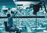 Фильм Параллельные миры / Upside Down (2012) - cцена 1