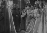 Сцена из фильма Барбара Радзивилловна / Barbara Radziwiłłówna (1936) Барбара Радзивилловна сцена 14
