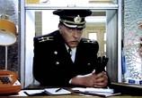 Фильм Время летать (1987) - cцена 1
