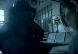 Фильм Обмен при исполнении / Duty Exchange (2020) - cцена 1