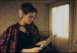 Фильм Паганини: Скрипач Дьявола / The Devil's Violinist (2013) - cцена 9