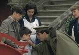 Сцена из фильма Год пробуждения / El año de las luces (1986) Год пробуждения сцена 6
