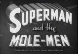 Фильм Супермен и люди-кроты / Superman and the Mole-Men (1951) - cцена 2