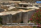 ТВ Энциклопедия загадок (2018) - cцена 3