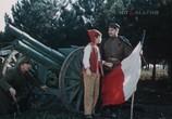 Сцена из фильма Был настоящим трубачом (1973) Был настоящим трубачом сцена 14