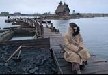 Фильм Остров. (2006) - cцена 8