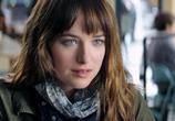 Фильм Пятьдесят оттенков серого / Fifty Shades of Grey (2015) - cцена 1
