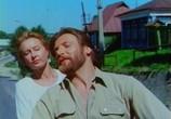 Фильм Любить по-русски (1995) - cцена 3
