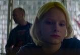 Сцена из фильма Просто представь, что мы знаем (2020)