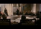 """Сцена из фильма Джек Стронг / Jack Strong (2014) Под псевдонимом """"Джек Стронг"""" сцена 3"""