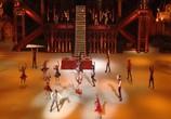 Сцена из фильма Ледовый спектакль «Ромео и Джульетта» (2017)