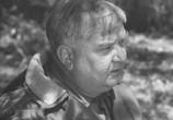 Фильм Погоня (1965) - cцена 1