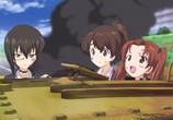 Сцена из фильма Девушки и танки / Girls und Panzer (2012) Девушки и танки. сцена 4