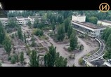 Сцена из фильма Исчезнувшие миры / Nos Mondes Disparus (2020) Исчезнувшие миры сцена 15