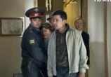 Сериал Кордон следователя Савельева (2012) - cцена 3