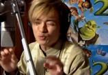 ТВ Мир фантастики: Трилогия Шрек: Киноляпы и интересные факты / Shrek 1-3 (2010) - cцена 2