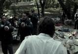 Фильм Вуаль / The Veil (2016) - cцена 3
