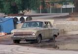 Сцена из фильма Убийство в школе / Massacre at Central High (1976) Убийство в школе сцена 2