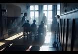 Сериал Дождь / The Rain (2018) - cцена 1