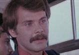 Фильм Шкура белого медведя (1979) - cцена 2