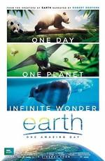 Земля: Один потрясающий день / Earth: One Amazing Day (2017)