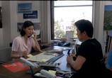 Фильм До встречи / Bu Jian Bu San (1998) - cцена 2