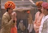 Фильм Загадка / Paheli (2005) - cцена 1