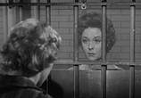 Сцена из фильма Я хочу жить! / I Want to Live! (1958) Я хочу жить! сцена 4