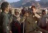 Фильм Лоуренс Аравийский / Lawrence of Arabia (1962) - cцена 1