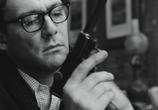 Фильм Затухающий огонек / Le feu follet (1963) - cцена 1