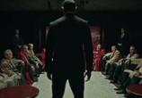 Фильм Ага / Аға (2021) - cцена 5