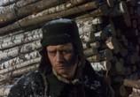 Сцена из фильма Затерянный в Сибири (1991)