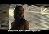 Сцена из фильма Потерянная пуля / Balle perdue (2020) Потерянная пуля сцена 1