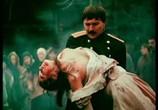 Фильм Бесы (1992) - cцена 2