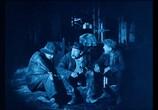 Фильм Возница / Körkarlen (1921) - cцена 2