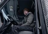 Фильм Ледяной драйв / The Ice Road (2021) - cцена 4