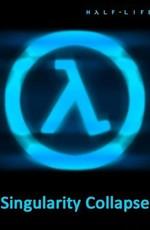 Халф-Лайф: Коллапс сингулярности / Half-Life: Singularity Collapse (2011)