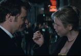 Фильм Бриджет Джонс: Грани разумного / Bridget Jones: The Edge of Reason (2004) - cцена 6