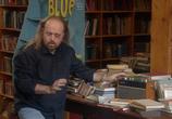 Сериал Книжный магазин Блэка / Black Books (2000) - cцена 3