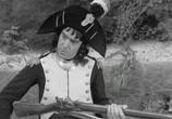 Фильм Марсельеза / La Marseillaise (1938) - cцена 4
