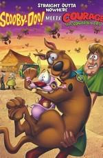 Скуби-Ду и трусливый Храбрец / Straight Outta Nowhere: Scooby-Doo! Meets Courage the Cowardly Dog (2021)