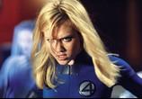 Фильм Фантастическая четверка / Fantastic Four (2005) - cцена 8