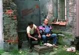 Сцена из фильма Формула Эйнштейна / E=mc2 (2002) E=mc2 сцена 2