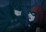 Сцена из фильма Бэтмен: Нападение на Аркхэм / Batman: Assault on Arkham (2014)