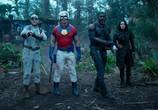 Фильм Отряд самоубийц: Миссия навылет / The Suicide Squad (2021) - cцена 1
