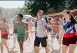 Сцена из фильма Летний лагерь / A Week Away (2021)