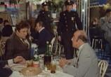 Сцена из фильма От Корлеоне до Бруклина / Da Corleone a Brooklyn (1979) От Корлеоне до Бруклина сцена 1