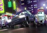 Мультфильм Мультачки: Байки Мэтра / Pixar Cars: Mater's Tall Tales (2008) - cцена 1