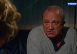 Фильм Укрощение свекрови (2019) - cцена 2